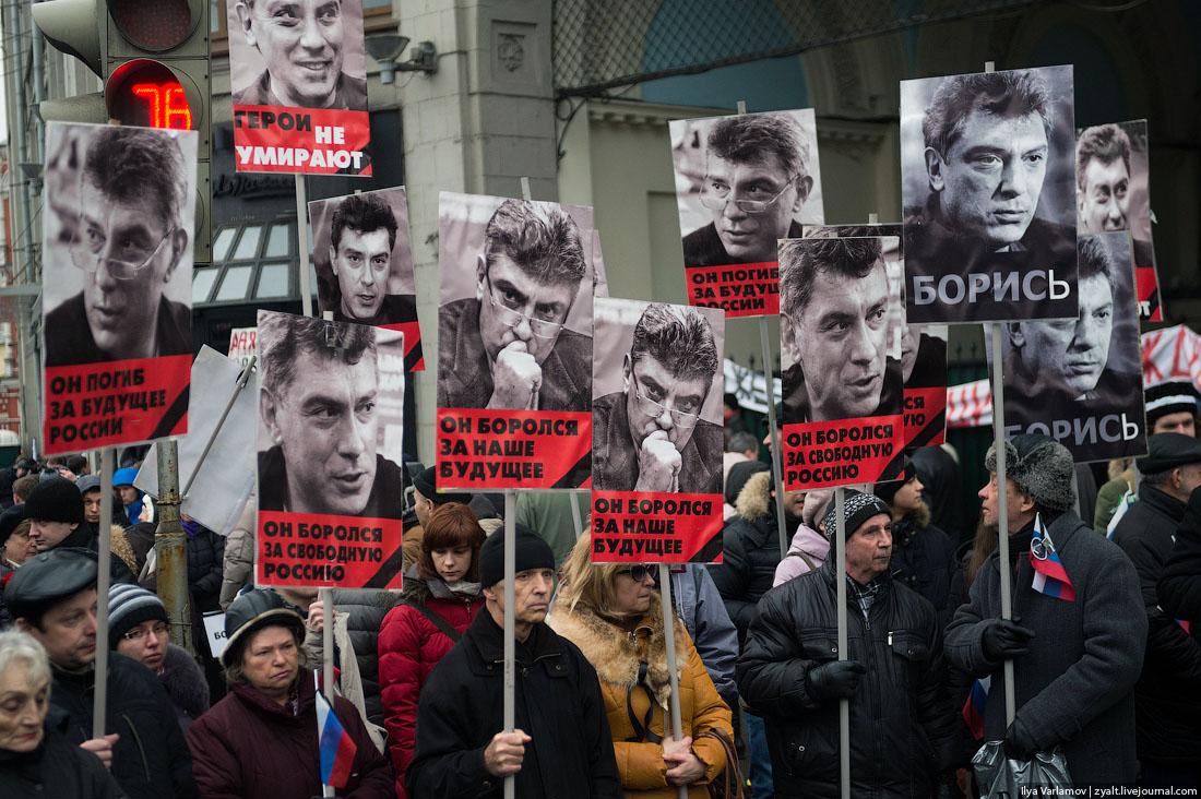 Сквер около российского посольства в Киеве назвали в честь Бориса Немцова
