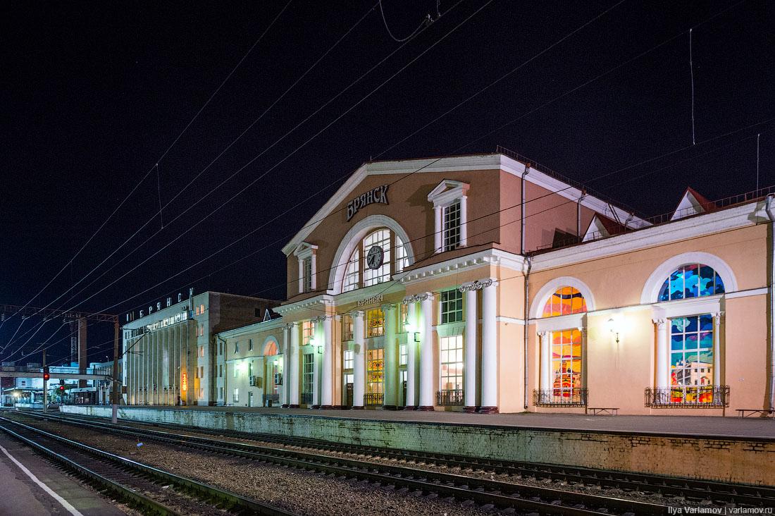 приготовить домашний брянский ж д вокзал расписание поездов ежевичные