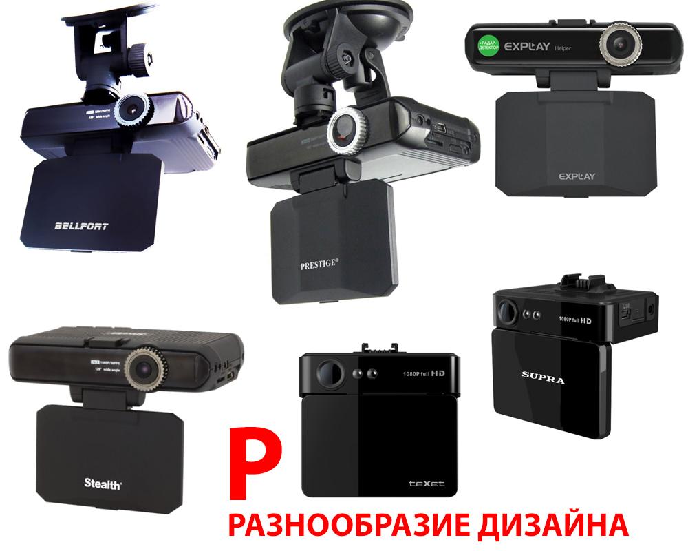 Русский видеорегистратор домофон видеорегистратор