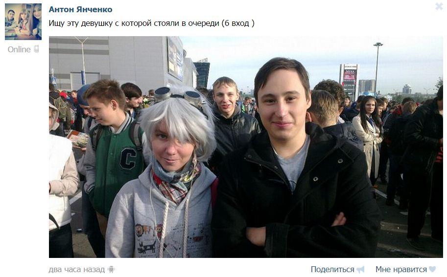 Порно молодых русских девочек онлайн