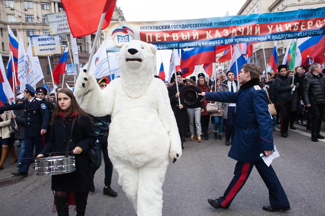 день народного единства смешные фото с праздника спортзале может вылиться