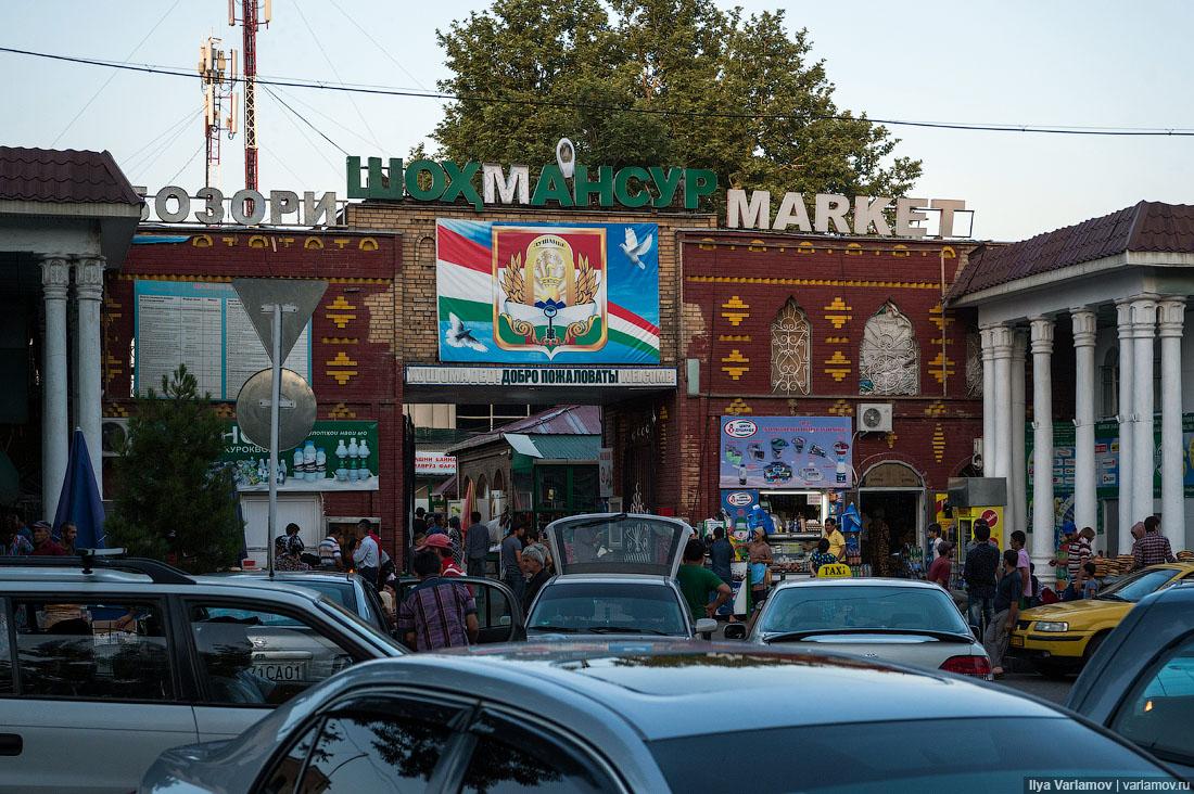 100 фактов о Таджикистане Таджикистане, Таджикистана, Таджики, Душанбе, найти, Когда, таджики, улице, много, президента, просто, столицы, любят, Таджикистан, видел, можно, таджикского, очень, чувак, Кстати