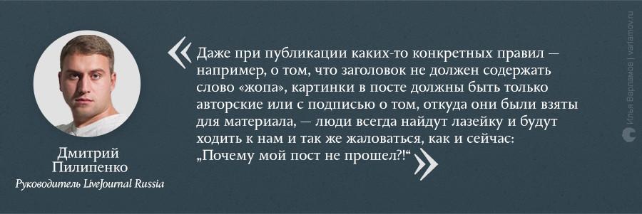 http://www.varlamov.me/2016/jj_view/1_Pilipenko.jpg