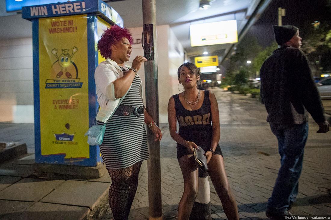 Снять Проститутку В Кении