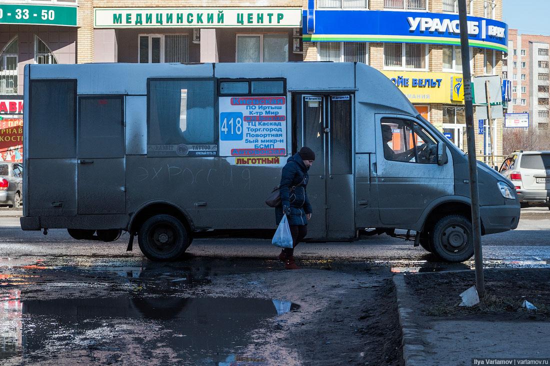 Водители-мигранты убивают россиян?